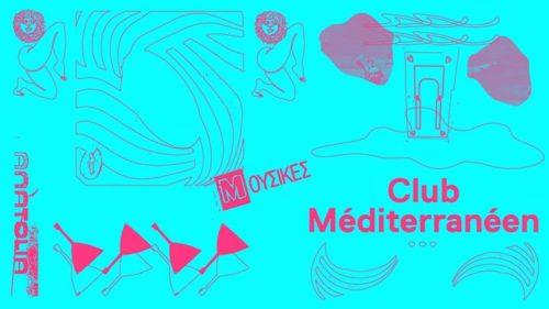 Club Méditerranéen : Safi, Unouzbeck, Fattish