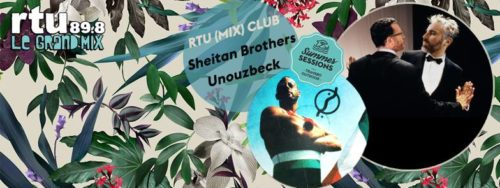 RTU MIX CLUB at Summer Sessions Transbo Outdoor@