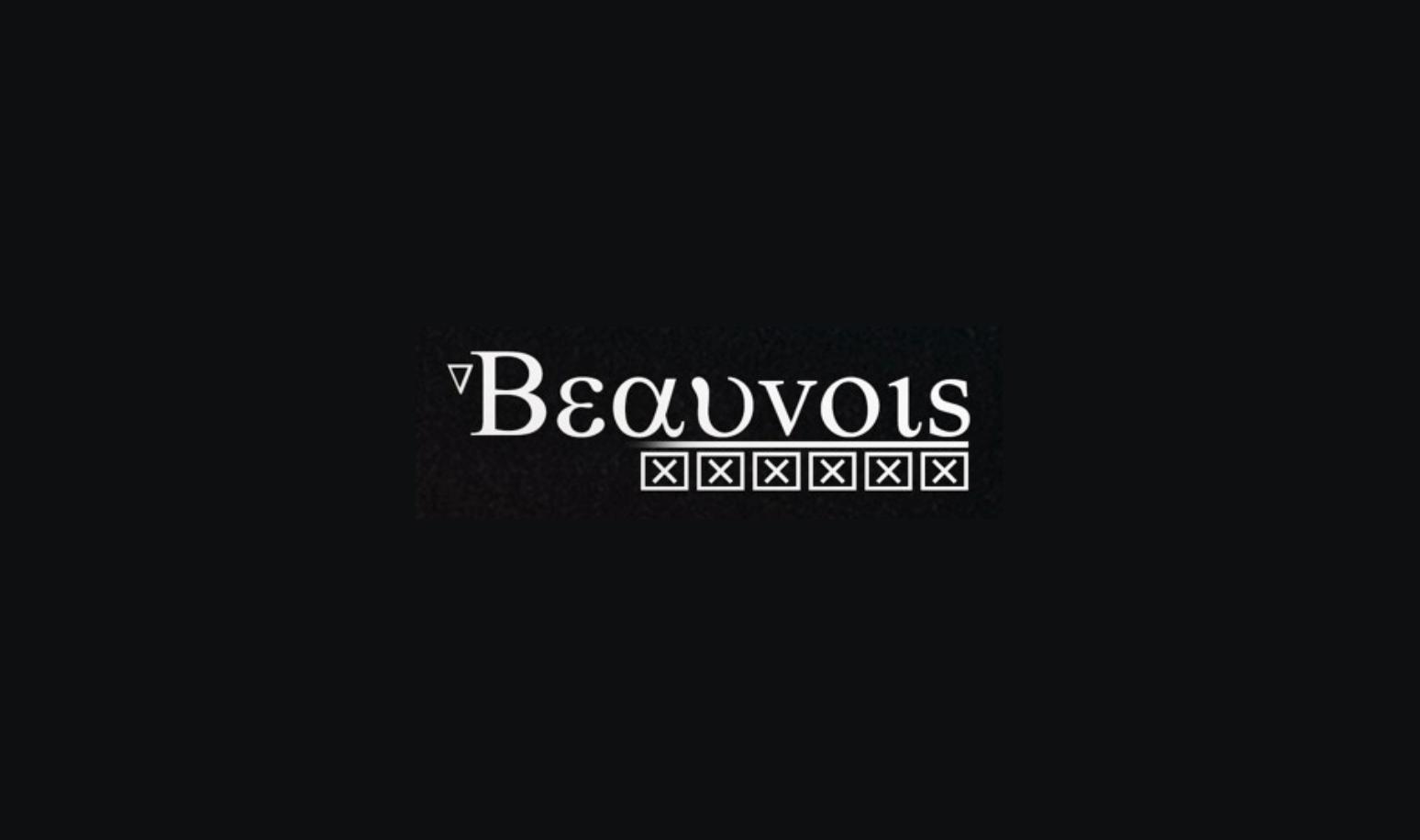 logo Beauvois EP Marks