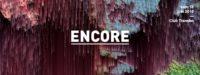 Encore Mall Grab Barker & Baumecker César & Jason